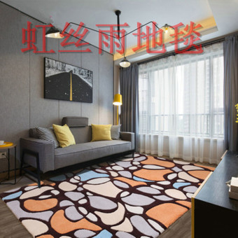 Minimalist bedroom living room coffee table bedside rug Qing Lun rug