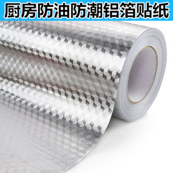 Moisture-proof paper drawer pad of paper aluminum foil pad adhesive paper