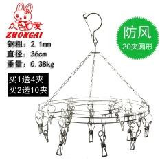 Multifunctional stainless steel hanger hook clip baby underwear sock rack windproof airing hanger baby clothes for