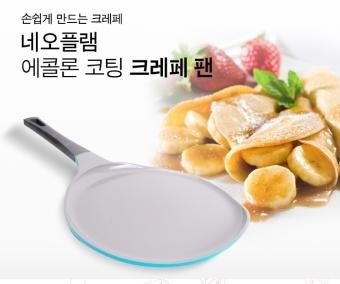 Neoflam Korean Best-Selling Ecolon Coating Crepe Pan. 26 cm - intl