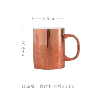 New Bone China Light wind rose gold coffee cup mug cup