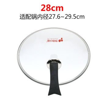 Non stick pot wok special pot does not rust steel lid can beupright anti-spill lid 28/30/32 cm