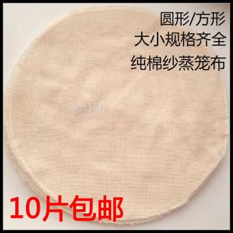 Non stick steamer cloth steamed cloth steamed steamer steaming tray cloth round square cotton gauze