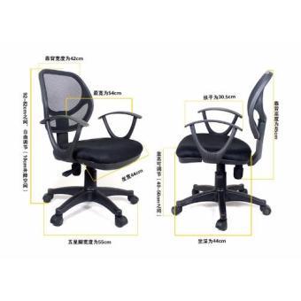Office Chair - QXI-04 - 2