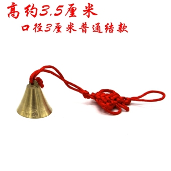 Opening feng shui copper bell pendant town house copper big bell door decorative products small bells car ornaments lucky of evil