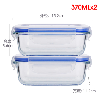 Oven refrigerator microwave glass insulated lunch box container