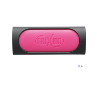 Pilot elf-10 friction pen eraser rubber eraser