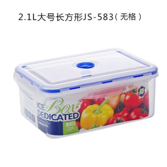 Plastic Transparent Heat-resistant food lunch box refrigerator crisper