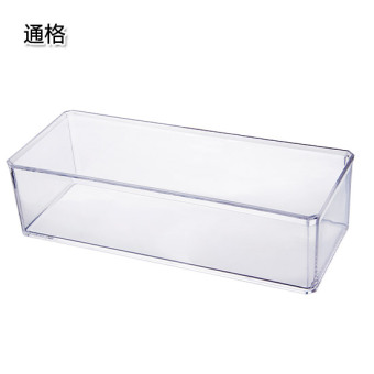 Plastic transparent makeup cotton makeup brush storage box