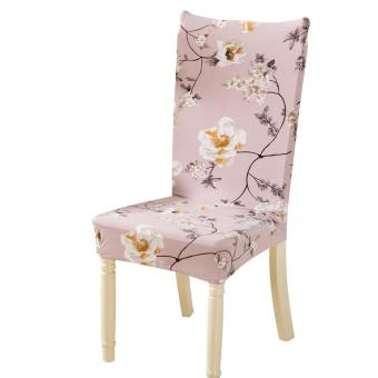 Removable Conjoined Stretchy Floral Home Stool Chair Seat Cover - intl