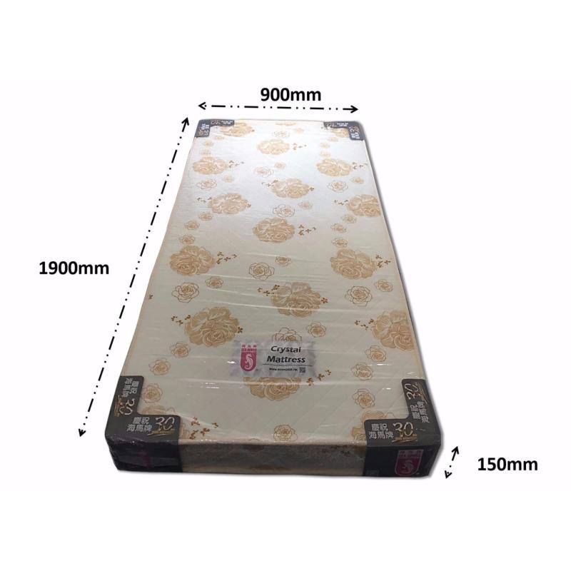 Sea Horse Brand Single Size Crystal Foam Mattress 6 inch thickness