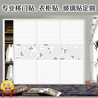 Shishang refurbished cabinet stickers adhesive paper wardrobe stickers
