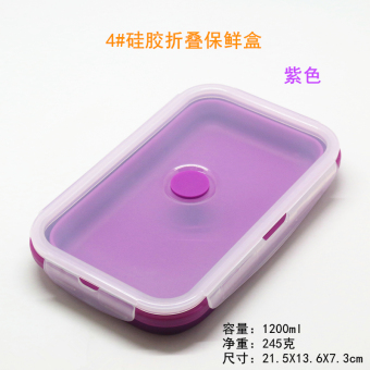 Harga Silicone Japanese-style exhaust type microwave lunch boxes lunch box