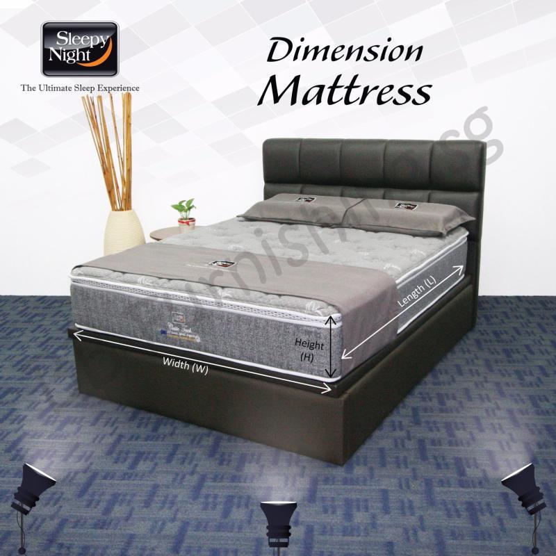 Sleepy Night (Queen) Classic Mattress with Jean Storage Bedframe