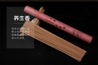 Small Line incense sandalwood aromatherapy incense Incense burnerfuel - intl