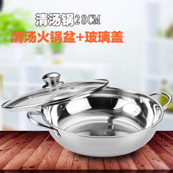 Small sheep with lid clear stainless steel gas stove hot pot pots