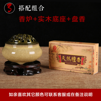 Snnei home incense stove sandalwood plate incense mosquito Furnace