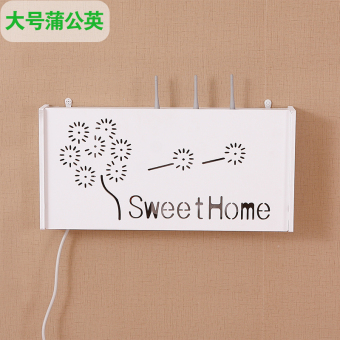 Socket plug wire row light cat WiFi wireless router storage box wall shelving rack-free punch wall decoration