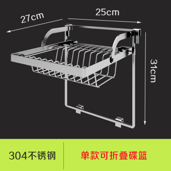 Harga Stainless steel can be folding sink rack drain rack