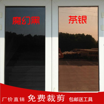 For Sale Home Sun Room Glass Adhesive Paper Window Stickers Sun - Window stickers for home singapore