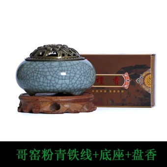 The only thing Longquan ceramic alloy incense ornaments incense aromatherapy Furnace
