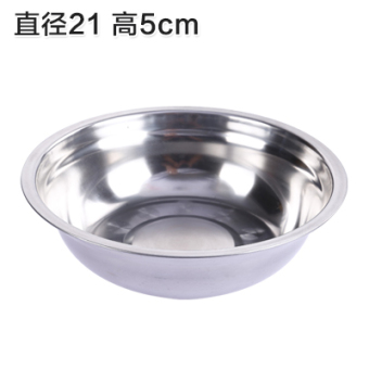 Harga Thick home soup pots stainless steel pots