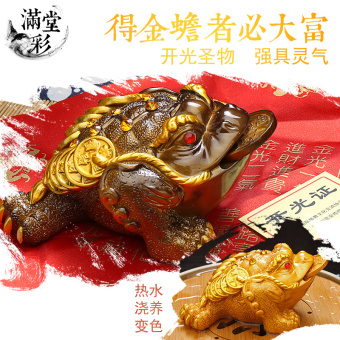 Three-legged Toad TEA Tea pet ornaments lucky toad tea accessoriescolor tea pet ornaments boutique creative play tea