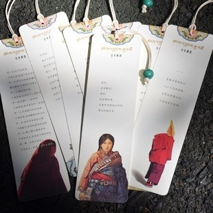 To send teacher students gift Tibetan style classical bookmark