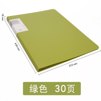 Transparent plug page clip A3 Data Book color 60 page insert pageclip 8K drawing album poster paper data folder 40 page