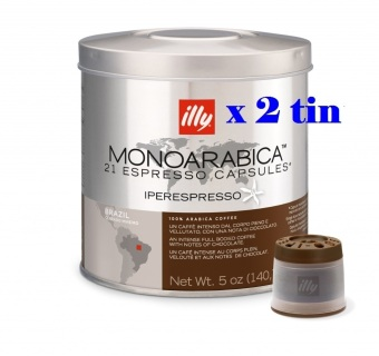 Harga [Twin-Pack] Illy Monoarabica Coffee Capsule BRAZIL 21's