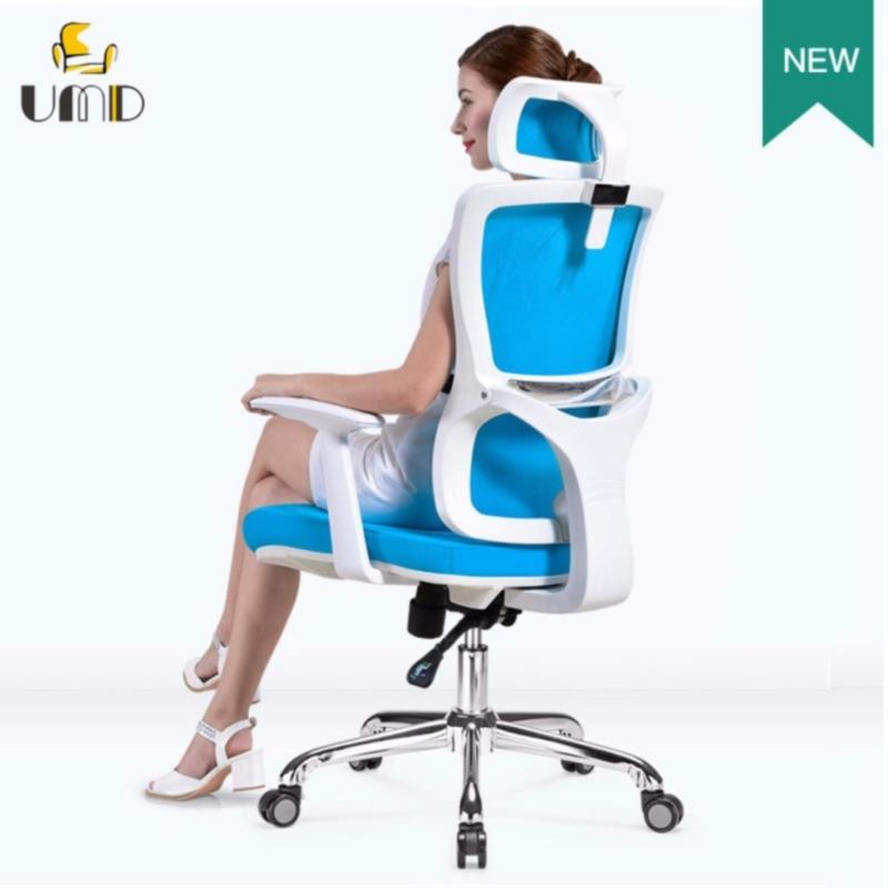 UMD Ergonomic High-Back Mesh Chair Q52 Singapore