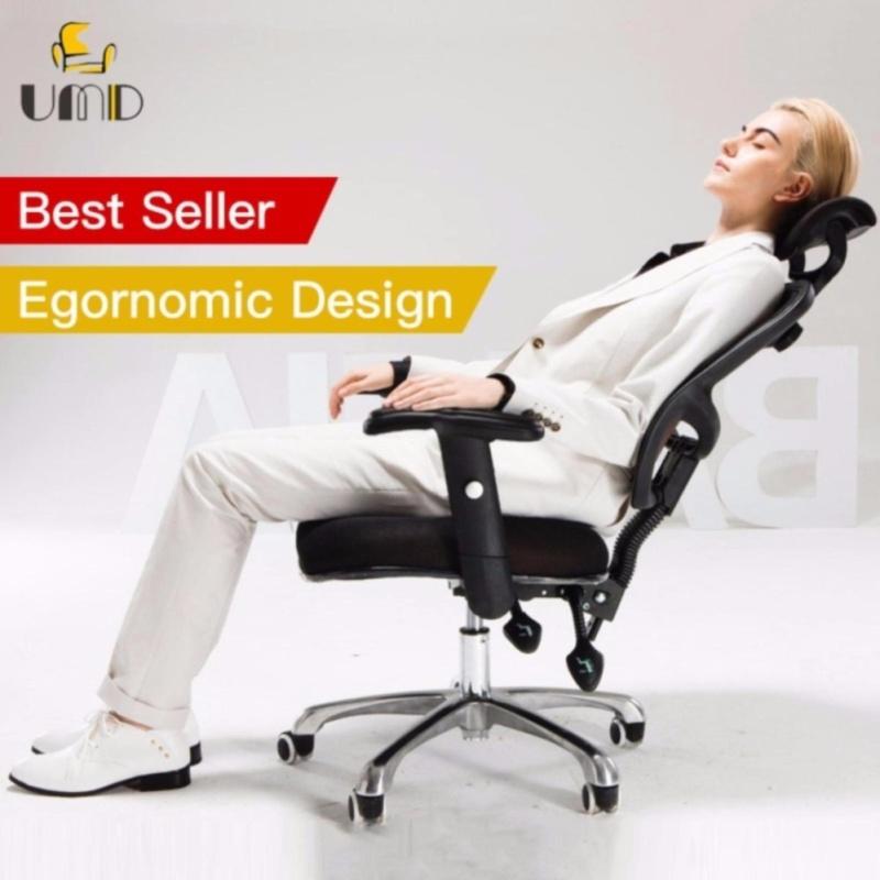 UMD Ergonomic Mesh High Back Office Chair Swivel/Tilt/Lumbar Support J24 Singapore