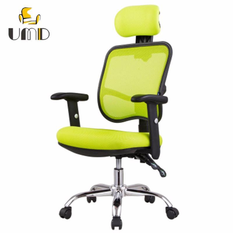 UMD Ergonomic Mesh High Back Office Chair Swivel/Tilt/Lumbar Support J24 (green) Singapore