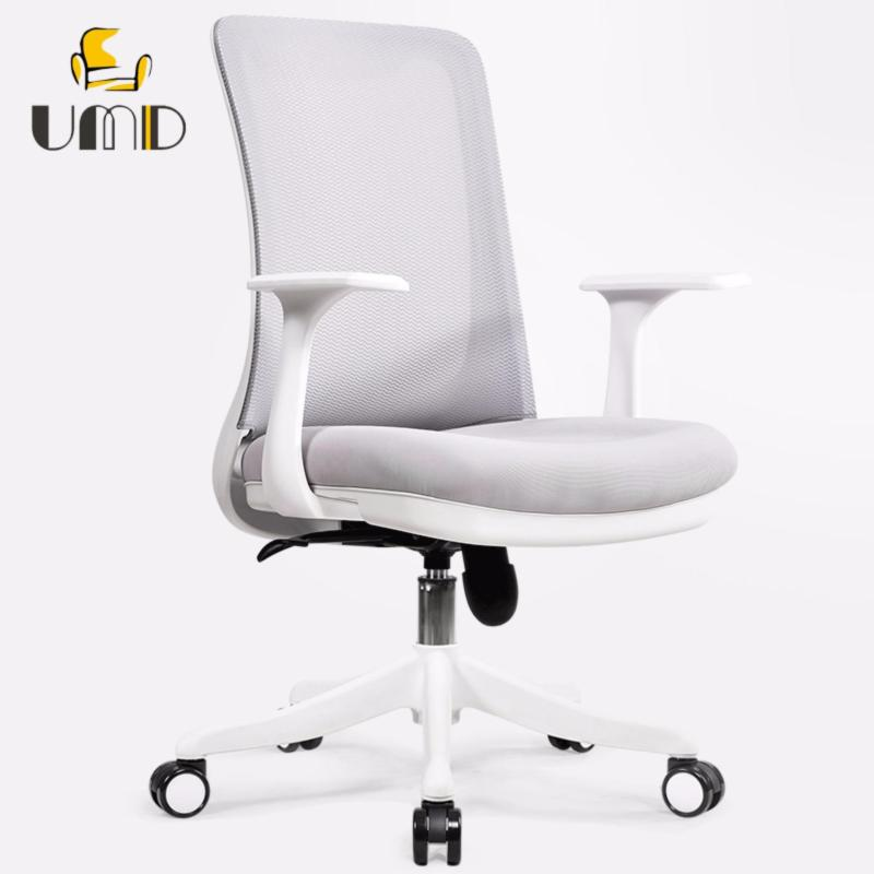 UMD Ergonomic mesh office chair designer chair Q53 (white frame Limited Edition) Singapore