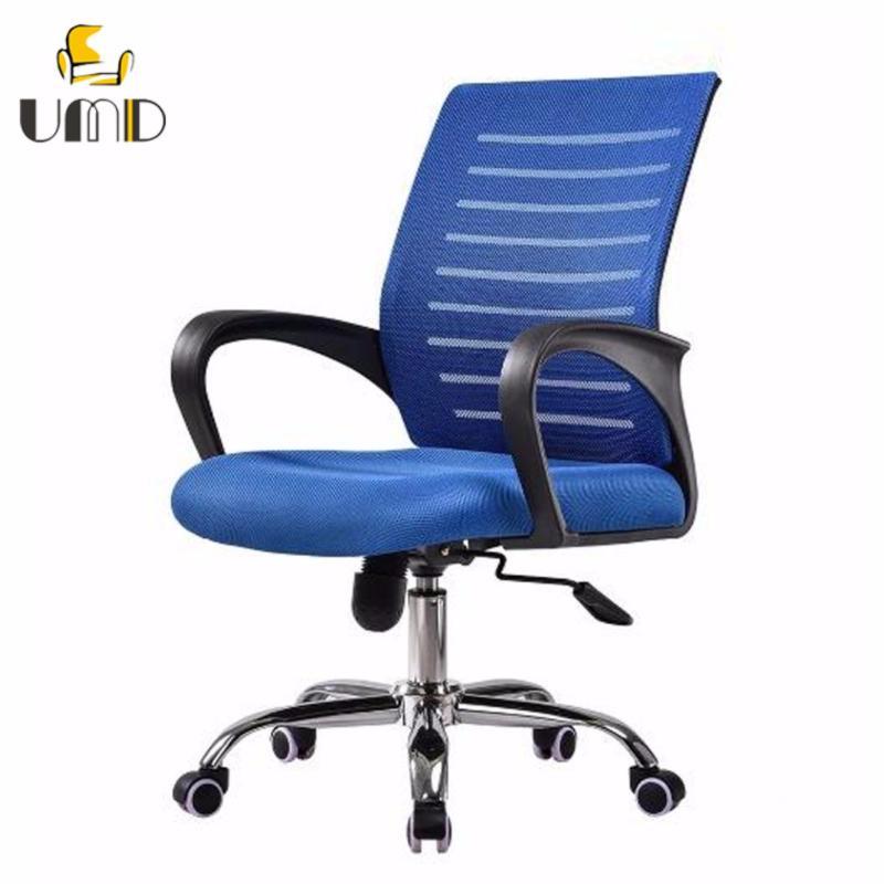 UMD Ergonomic Mid-Back mesh office chair W11 Singapore