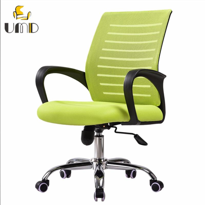 UMD Ergonomic Mid-Back mesh office chair W11 (green) Singapore