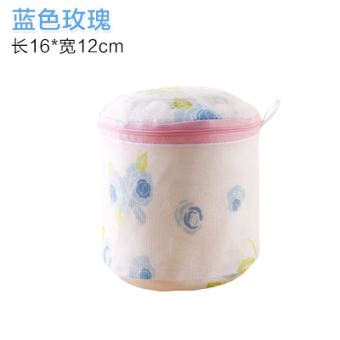 Underwear bra care wash bag large laundry bag