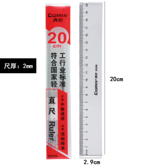 United plastic ruler scale ruler 20/30/40cm student with a ruler drawing transparent ruler stationery ruler