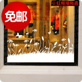 Wall stickers selfadhesive waterproof window decoration strip  baseboard