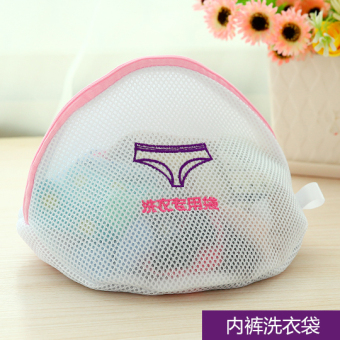 Wash underwear laundry bag net bag bra bag