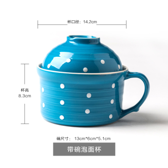 West Fu cute Japanese-style ceramic with lid instant noodle bowl