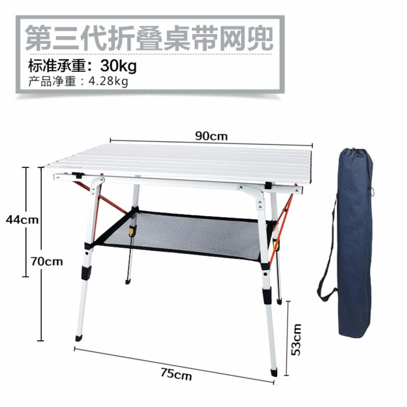 Westfield Aluminium Alloy Folding Foldable Portable Outdoor Picnic Table With Net