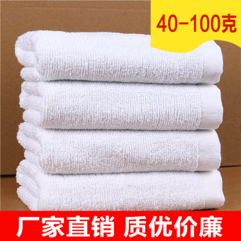 Harga White Towel Cotton One-Time White Towel Hotel Bath Hotel Foot Hotel Beauty Salon Full