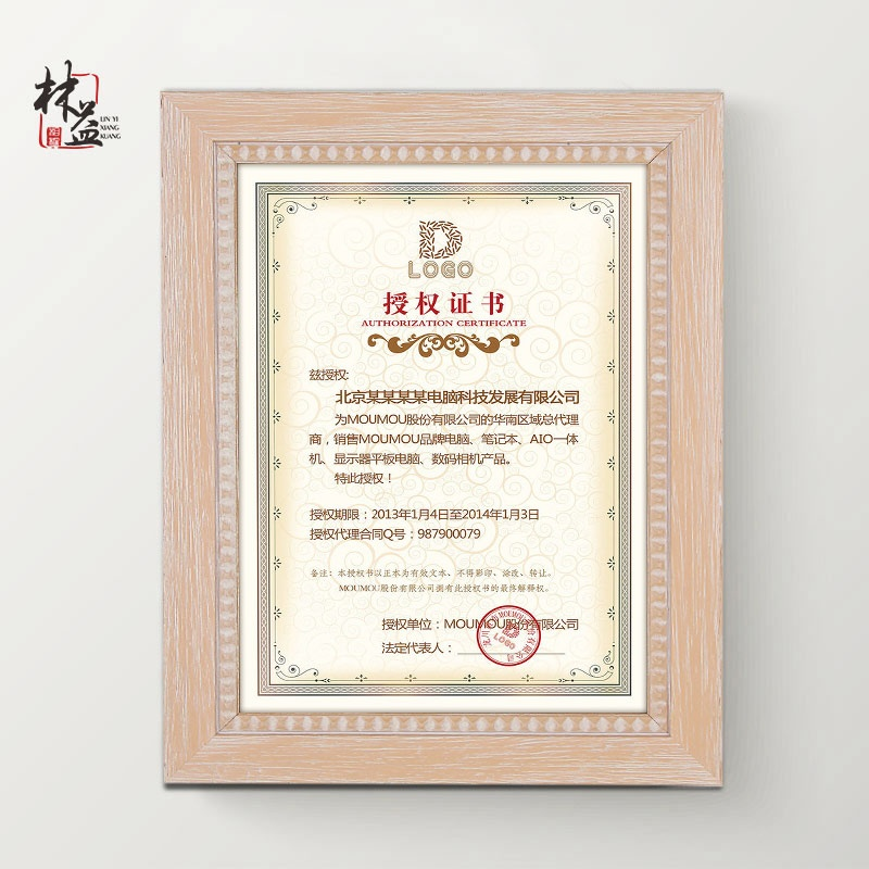 Singapore | Wood A4A3 Certificate Frame Swing Sets Wall Book Box ...