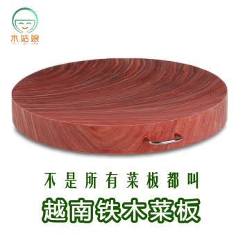 Wood clams wooden chopping board Iron wood cutting board