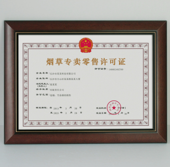 yi lin wood wall photo frame a3 license frame a4 certificate frame swing sets tax k