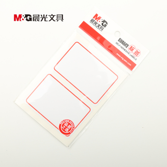 YT-01-02 genuine M&G self-adhesive label sticker label stickersport to take paper 76mm* 51mm - 2