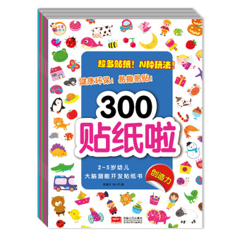 3q children's stickers good tear potential development puzzle sticker book