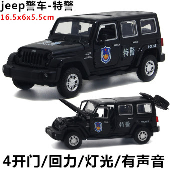 Sound and light alloy police car toy police car model