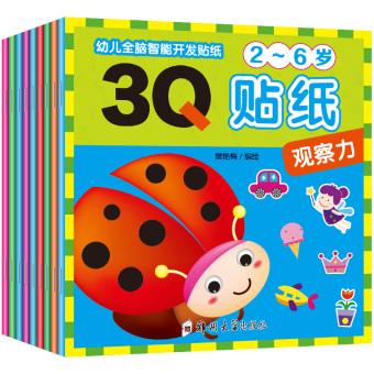 Baby educational early childhood stickers sticker adhesive paper book